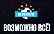 Все программы Betgarant скачать бесплатно