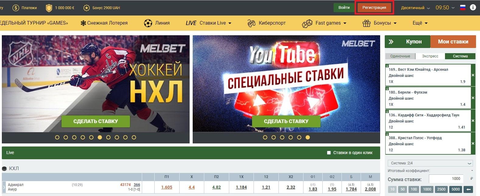 бесплатные спорт прогнозы на 06.12.2009